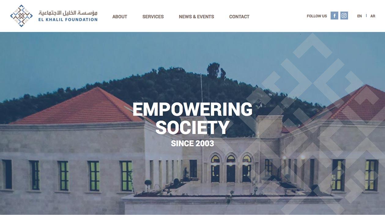 El Khalil Foundation