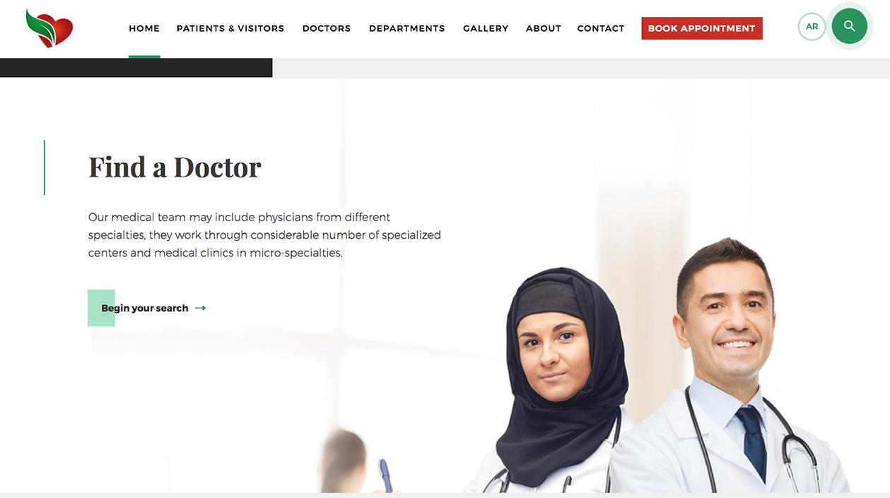 Dr. Samir Abbas Hospital